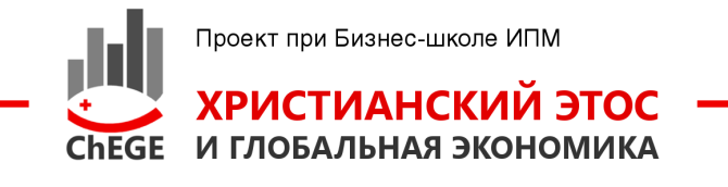 XEGE_logo_russ_001